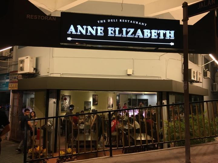 Anne Elizabeth – The Deli Restaurant || Shu Yi'sreview