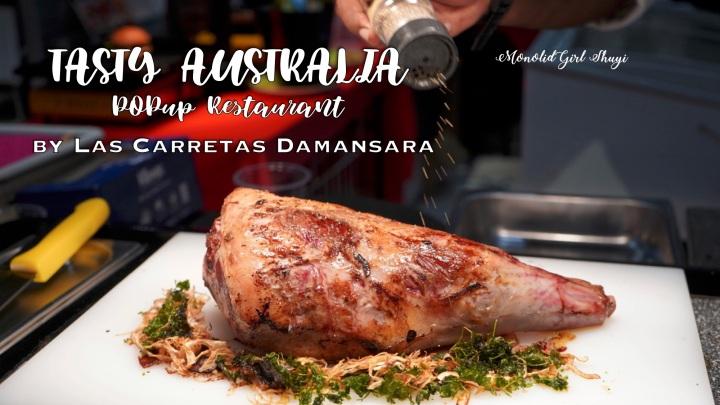 Tasty Australia Pop-up Restaurant by Las Carretas Damansara || ShuYi