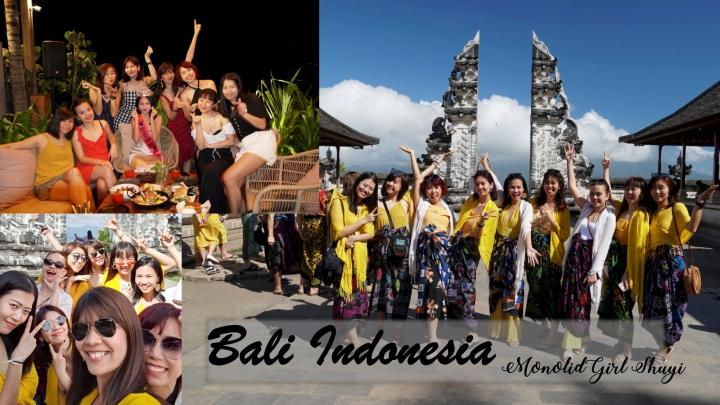 Bachelorette Trip #bellelorette @ Bali || ShuYi