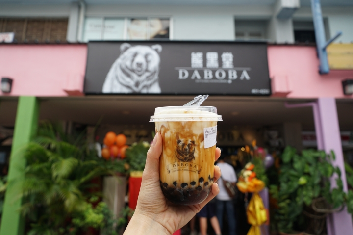 DABOBA (熊黑堂) is finally here in Ang Mo Kio, Singapore on 4th Oct 2019 – Soft Launch || Review