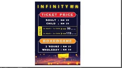 Infinity Ticket Booth